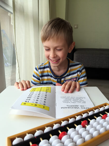 Плюс семейного образования это возможность выбрать любую программу обучения